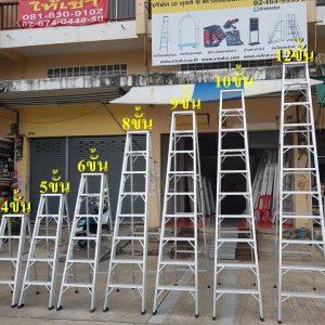 Ladder Aluminum